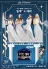 '오! 반지하 여신들이여' 포스터·티저 공개…10월19일 첫선 [공식]