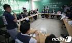 국민의당, 한국GM노조 면담