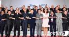 아시아-유럽 경제장관, 보호무역 공동대응 선언문 채택