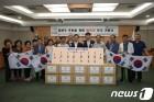 '태극기 사랑' 강북구, 태극기 꽂이 1만개 기증받아