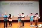 한국장학재단 23일 차세대 리더 육성 멘토링 콘서트