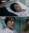 '크마' 윤송아, 연쇄 강간사건 피해자 열연…단서 제공 활약