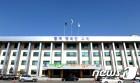 충북교육청, 사립유치원 학급운영비 지원 폭 확대