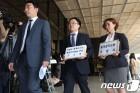 'MB블랙리스트' 문성근·김규리 등 이명박·박근혜 고소(종합2보)