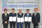 충북TP, 반도체 글로벌 기술인재 육성 '3자 협약'