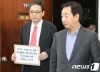 자유한국당, 국정조사 요구서 제출