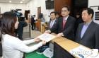 한국당, '국정원·검찰 특활비 상납 의혹' 국조요구서 제출