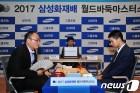 구쯔하오, 삼성화재배 우승…생애 첫 국제대회 정상