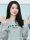 [공식] 달샤벳 아영, 싸이더스HQ와 전속계약…차기작 확정 '겹경사'