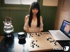 대만 바둑여신, '출국' 단어 하나로 中네티즌에 뭇매