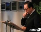 MB수사 '스모킹건' 김희중·김성우…그들은 왜 등을 돌렸나?
