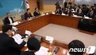 """통일부, 남북 고위급회담 '정례화' 추진…""""전략적 목표""""(종합)"""