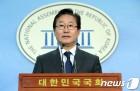 """박범계 """"다스 수사, 정치보복 아니다"""""""