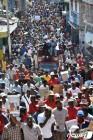 [사진] '거지 소굴' 발언에 뿔난 아이티인들 반미행진