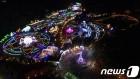 울산대공원 장미원 빛축제 10만명 관람 폐막