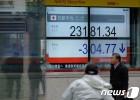 [일본마감] 닛케이 0.9%↓…BOJ 국채 매입에 은행주 부진