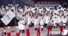 [화보]다시보는 평창올림픽 개회식 명장면