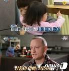 '아빠본색' 韓X美 다둥이 아빠들의 육아와 훈육법 대공개