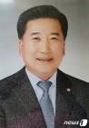 [인터뷰]김천지 전 원주시주민자치위원장 협의회장