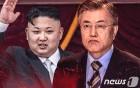1·2차보다 3차 남북정상회담이 만만치 않은 이유는?