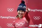 [올림픽] 女 스켈레톤 정소피아, 최종 15위로 마무리