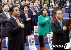 한국당 '개헌 시계' 가동…'3월 초중순' 자체 개헌안 마련