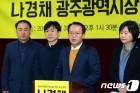 정의당·민중당, 광주서 '진보 대결'…30여명 출마