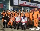 '흥행 청신호' 평창올림픽…큰 사건사고도 없어 '안전 금메달'