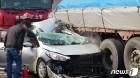 괴산 문광서 차량 4대 연쇄 추돌…1명 중상