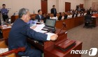 교문위 의원들, 평창올림픽 '롱패딩' 논란에 반납 검토