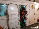 보령해경, 섬마을 50대여성 긴급 후송
