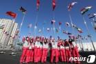 [올림픽] '자비로 자원봉사' 일본·미국·이탈리아 3인 3색 인터뷰