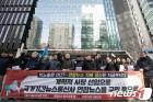 """""""연합뉴스 차기 사장 공정하게 선출해야…정치권 개입 말라"""""""