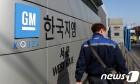 한국지엠 '앞날은 어떻게?'
