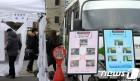 '노량진 학원가' 4만명 결핵검진 받는다… 치료도 무료