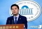 바른미래, 국회 특활비 폐지법 등 46개 중점추진법안 선정