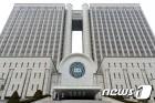 서울중앙지법, 법관 스스로 첫 업무분담 확정…朴재판부 유지
