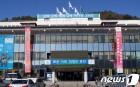 홍천군, 홍천강 수질개선 시설 확충 일제정비 실시