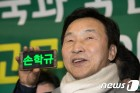 손학규, 바른미래 행사에 첫 참석…정치 행보 예고