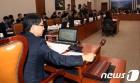 """국토위 파행…민주·바른 """"한국, 민생외면"""" vs 한국 """"몽니"""""""
