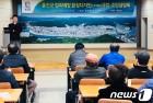 홍천군, 범죄예방 환경디자인 적용 주민설명회
