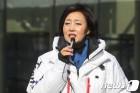 '윤성빈 특혜응원 논란' 박영선 의원 남부지검에 고발돼