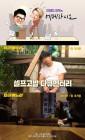 'B급 며느리' 선호빈 감독, 오늘(23일) '에헤라디오' 출연