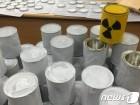 """'핵폐기물' 배달한 환경단체 …""""우리는 핵 끼고 산다"""""""