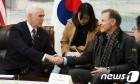 """""""남북긴장 완화에도 北 억류 미국인 3명 석방 기미 전무"""""""