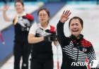 [올림픽] '컬링·썰매' 첫 메달, 종합 4위보다 더 큰 수확