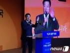 이규희 위원장, 저서 '이제는 문화선진국' 출판기념회