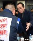 송하진 전북지사 'GM 군산공장 노동자들 힘내세요'