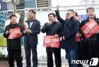 광진구, 지방분권 개헌을 위한 버스킹 개최