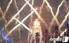 [올림픽] 미래의 물결…25일 평창올림픽 폐회식, 피날레 장식